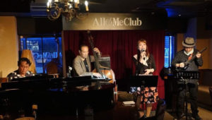 19/11/12 All of Me Club1