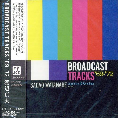 『BROADCAST TRACKS '69-'72』渡辺貞夫