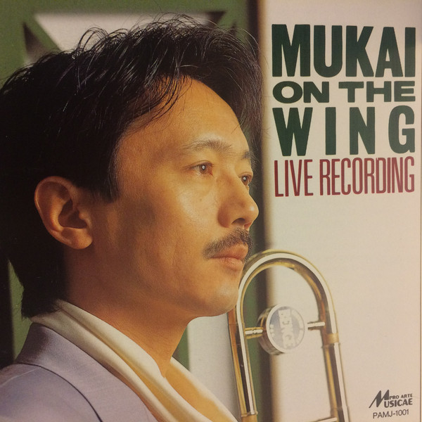 『MUKAI ON THE WING』向井滋春