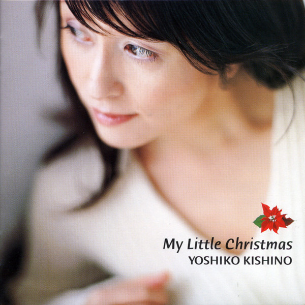 『My Little Christmas』木住野佳子