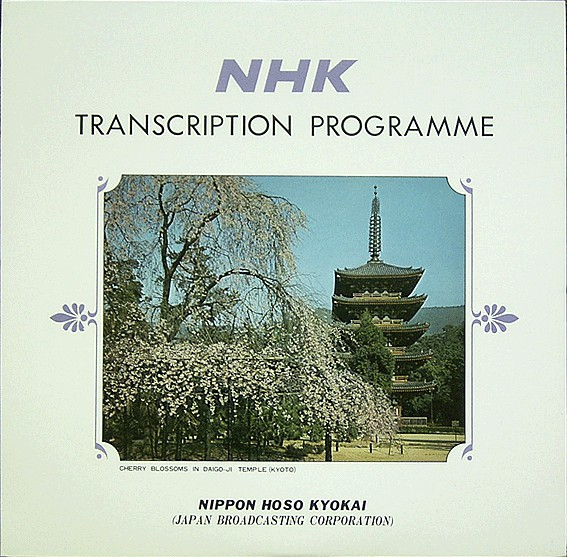『NHK TRANSCRIPTION PROGRAMME (No.137, No.181)』Various