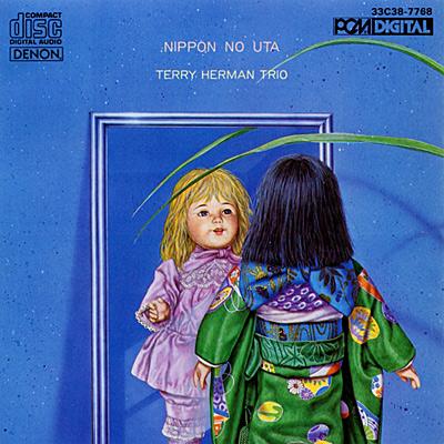 『日本のうた』テリーハーマントリオ