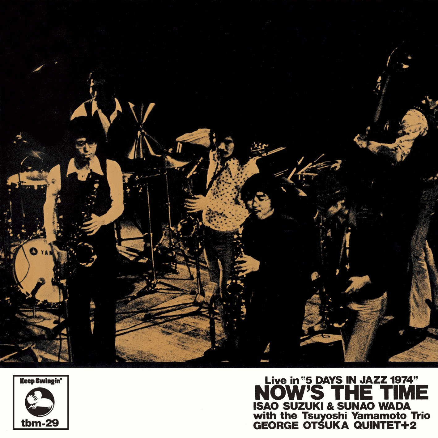 『NOW'S THE TIME』鈴木勲&和田直 with 山本剛トリオ、ジョージ大塚クインテット+2