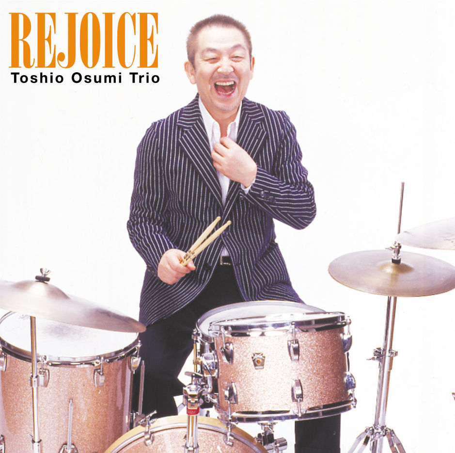 『REJOICE』大隅寿男