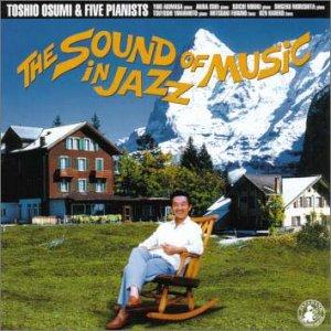 『THE SOUND OF MUSIC IN JAZZ』大隅寿男&5ピアニスト