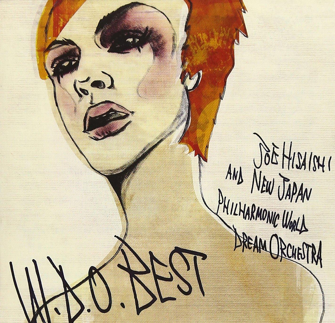 『W.D.O. BEST』久石譲&新日本フィル・ワールド・ドリーム・オーケストラ