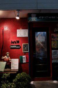 2020/02/15 Jazz38 01